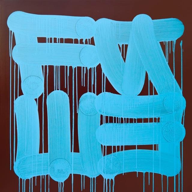 , 'FR33,' 2018, Galerie Schimming