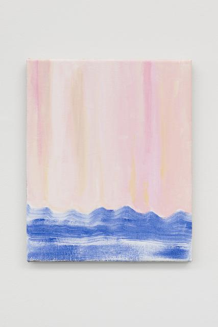 , 'Vorhang 2018,' 2018, Galerie Mehdi Chouakri