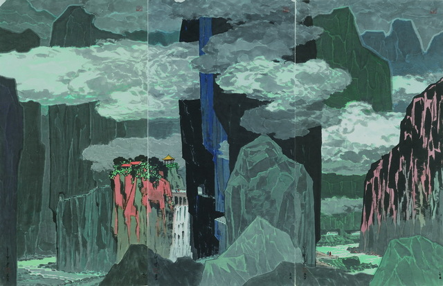 , 'Spring of Taroko,' 1976, Asia Art Center