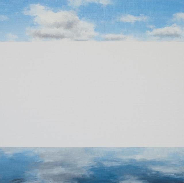 , 'On another coast,' 2018, Kultproekt
