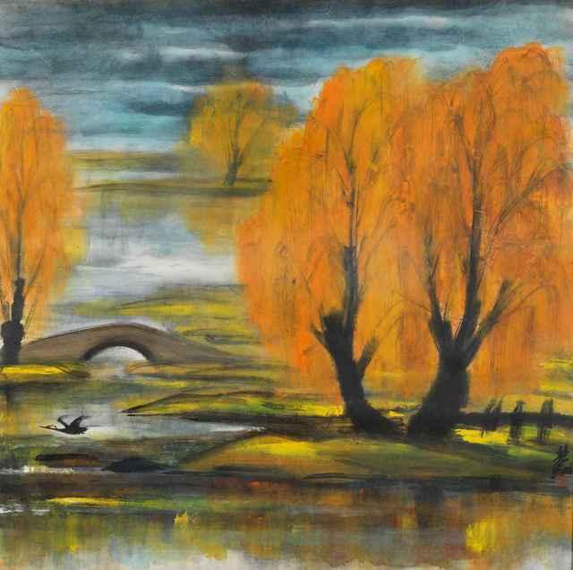 , 'Flying Duck in Landscape,' , Liang Yi Museum
