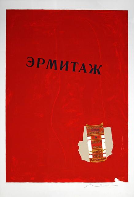 Robert Motherwell, 'Hermitage', 1975, Kenneth A. Friedman & Co.