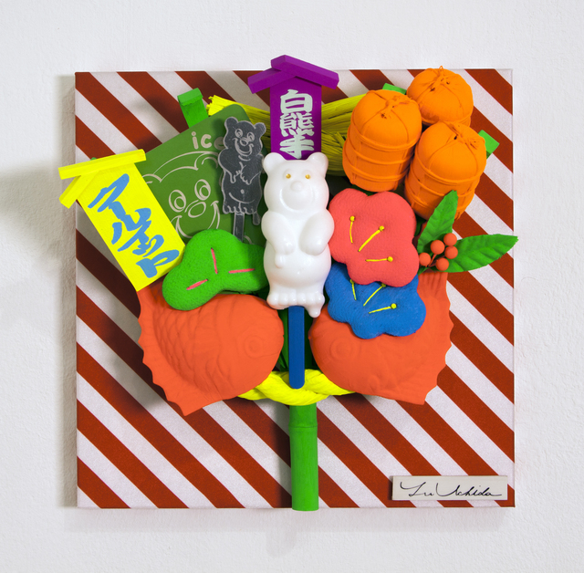 , 'cool it,' 2015, Micheko Galerie
