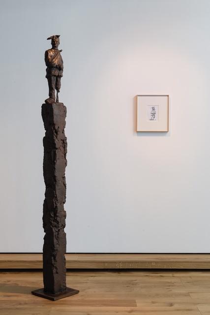 Yang Jiechang 杨诘苍, 'Tieguai Li 1924-2014 No. 1', 2014, Ink Studio