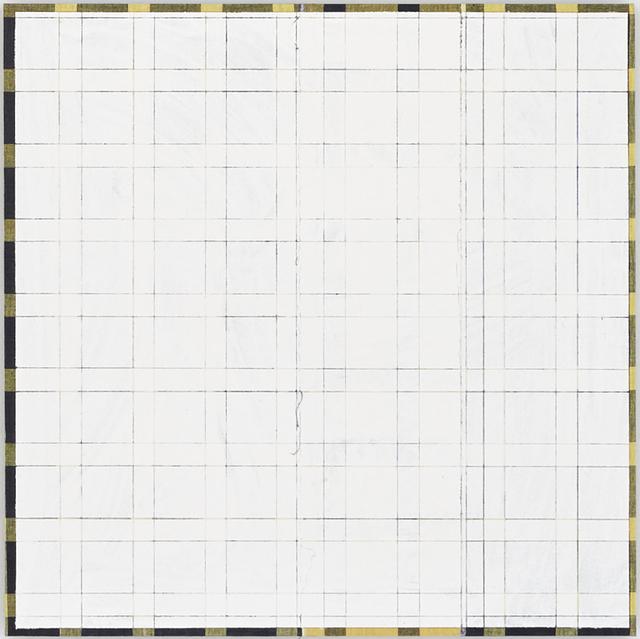 Remy Jungerman, 'Pimba KADJU IV', 2019, Galerie Ron Mandos