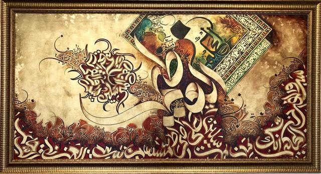 Waqar Ali, 'Sura -e- Yasin ', 2019, Painting, Silver, Gold leaf & oil on canvas, Eye For Art Houston