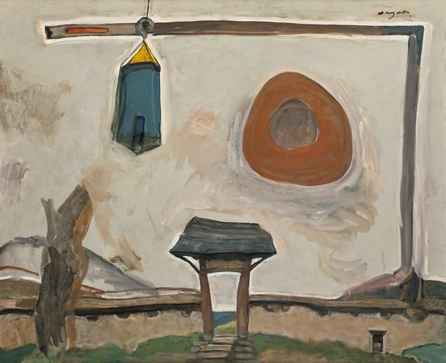 Kwon Okyeon, 'Untitled', 1985, Seoul Auction