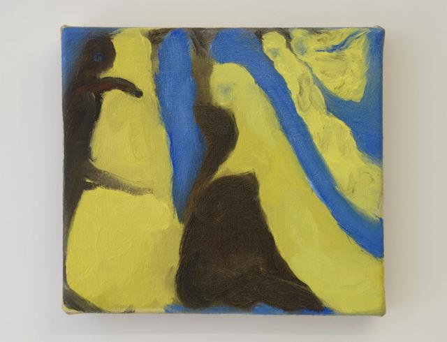 John Benicewicz, 'untitled', 2017, FRED.GIAMPIETRO Gallery