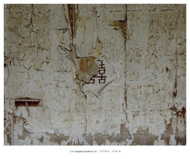 , 'Lingering Garden No.42,' 2016, Matthew Liu Fine Arts