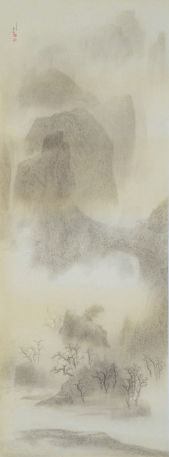 Chung-Ming Su, 'Haze Around The Mountains in Autumn 秋色煙嵐', 2015, Artrue Gallery