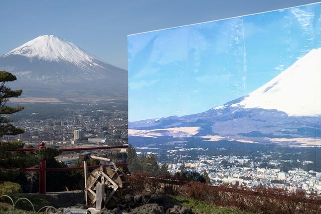 Takahiro Kaneyama, 'Mt. Fuji, 2017', 2017, MIYAKO YOSHINAGA