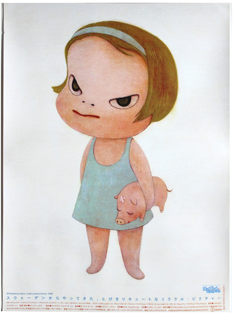 Yoshitomo Nara, 'Lotta Leaves Home poster', 1993, Ephemera or Merchandise, Offset lithographic poster, EHC Fine Art Gallery Auction