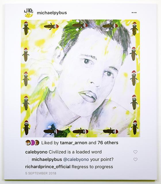 Michael Pybus, 'Regress to progress', 2019, Tatjana Pieters