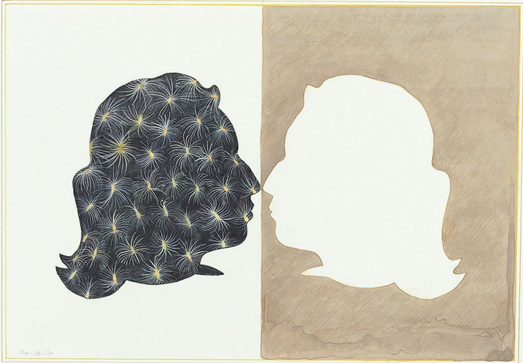 Aisha Rahim, 'Untitled,' , Christie's South Asian + Chinese