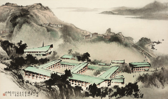 , 'Chung Chi College,' 1970, Art Museum of the Chinese University of Hong Kong