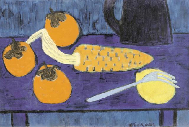 , 'Still Life with Corn Cob, Lemon and Kaki,' , Galerie Bei Der Albertina Zetter
