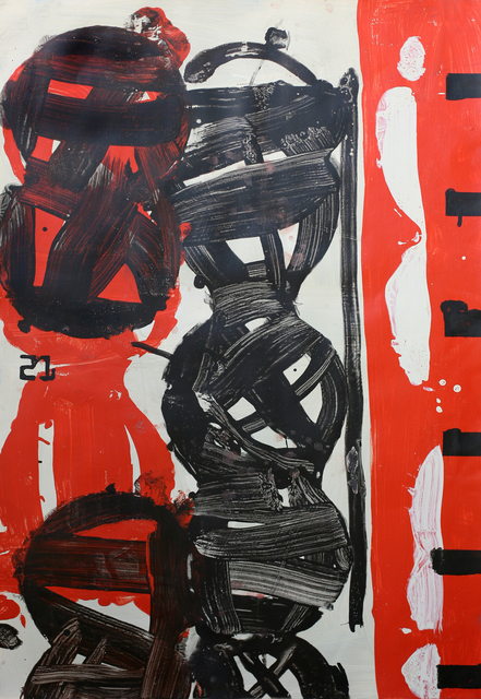 , 'Vingt-et-Un,' , Orth Contemporary