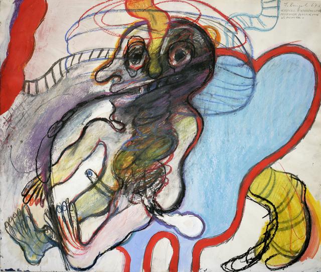 , 'Kasperl experimentiert mit einer Plastik von W. Pichler,' 1967, SUPPAN FINE ARTS