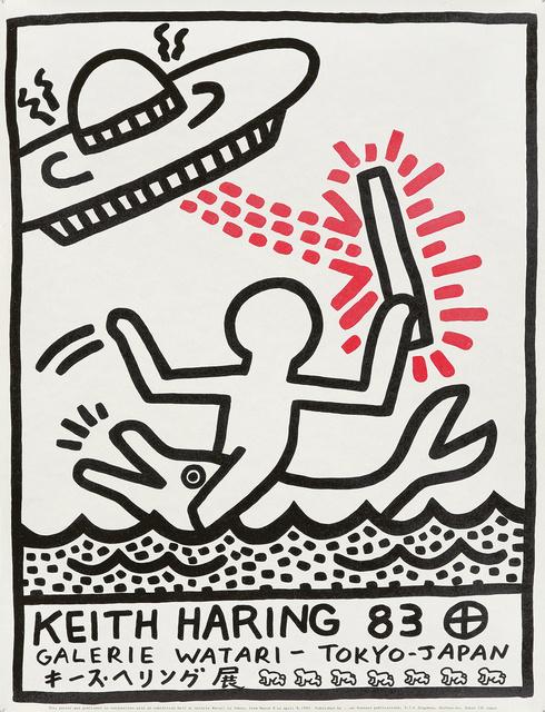 Keith Haring, 'Galerie Watari, Tokyo.', 1983, Rennert's Gallery