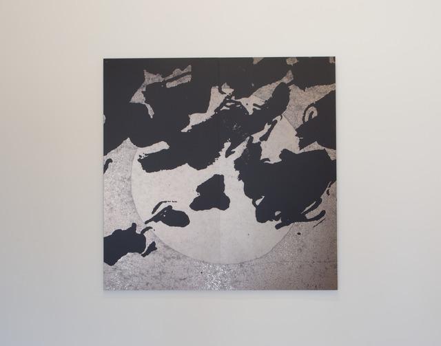 , 'Black Utopia (Sol 2),' 2017, MASS MoCA