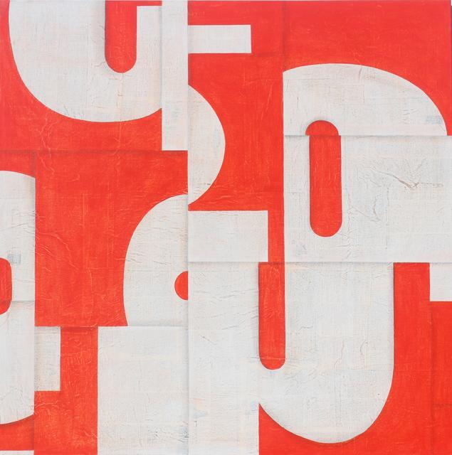 , 'PDP 869 ,' , Nüart Gallery
