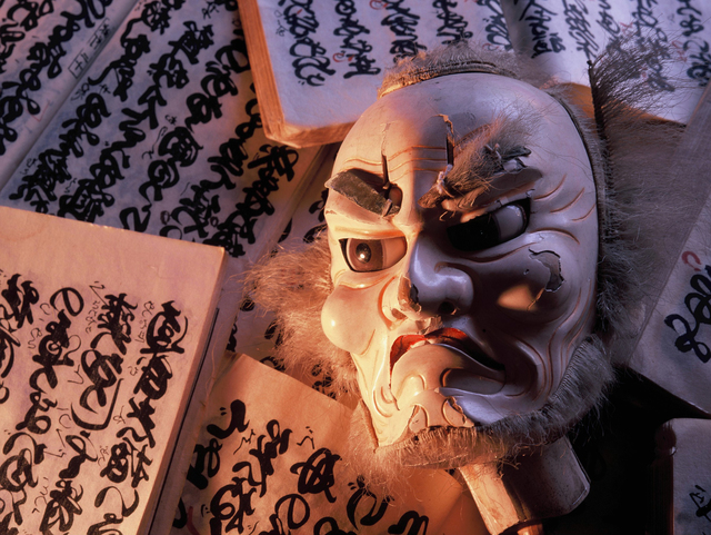 ", '""head of Taikobo"" Spirited face of wooden puppet,' 1991-1993, Photo Gallery Artisan"