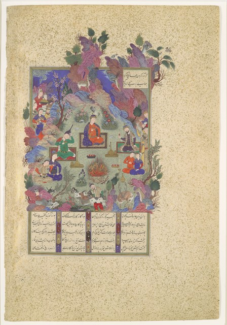 """Attributed to Sultan Muhammad, '""""The Feast of Sada"""", Folio 22v from the Shahnama (Book of Kings) of Shah Tahmasp', ca. 1525, The Metropolitan Museum of Art"""