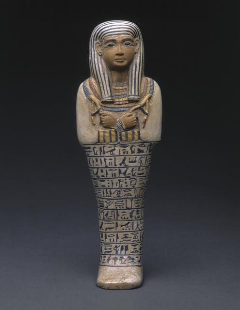 , 'Shawabti of the Lady of the House Sati,' ca. 1390 BCE, Brooklyn Museum