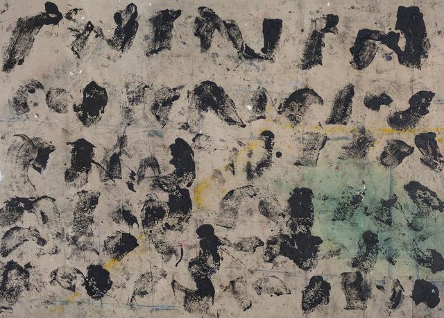 , '《Ada》No. L-1 ,' 2016-2017, Arario Gallery