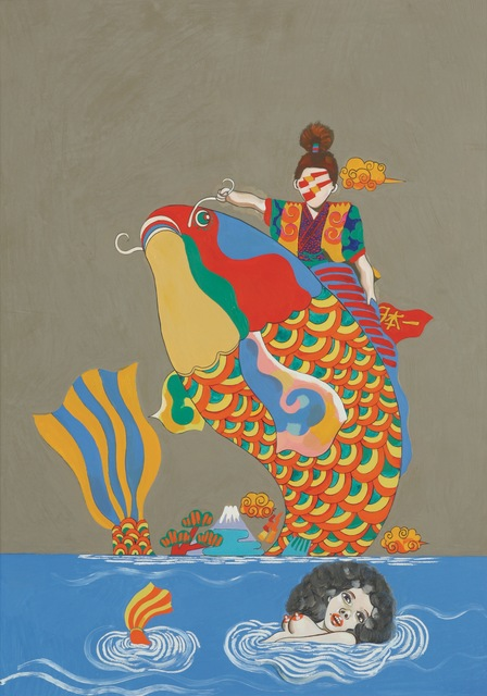 , 'MERMAID GOLDFISH_3,' 1973, Nanzuka