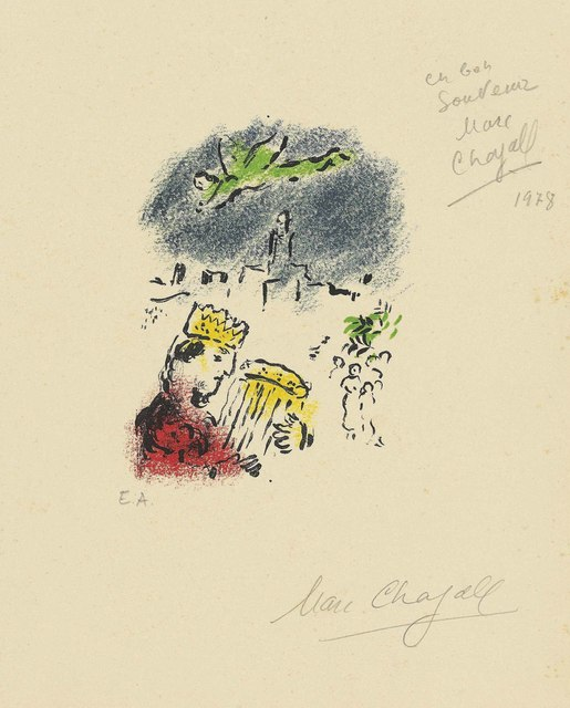 Marc Chagall, 'David', 1973, Christie's