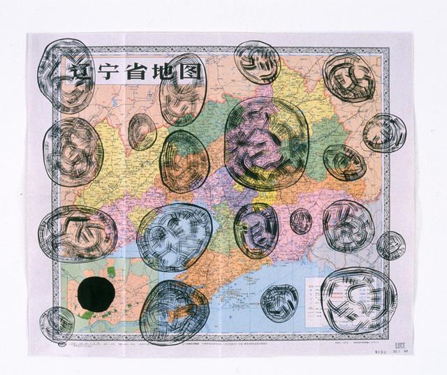 , 'Stacking stones in China,' 1999, Estrada Fine Art