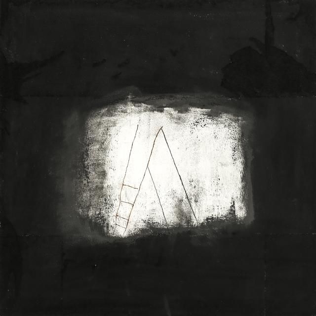, 'Escorregador,' 2017, Bolsa de Arte