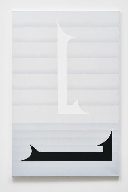 , 'Genesis: Die Einheit und die geschaffene Welt (Islam),' 1993, Galerie Judith Andreae