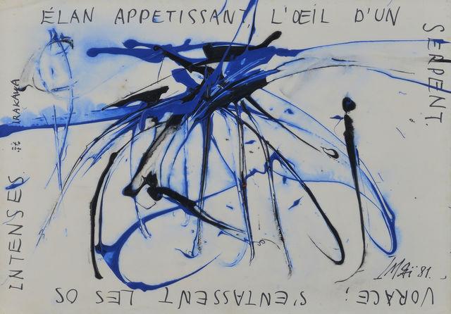 , 'ELAN APPETISSANT, LOEIL DUN SERPENT,' 1981, Maekawa + Takemura