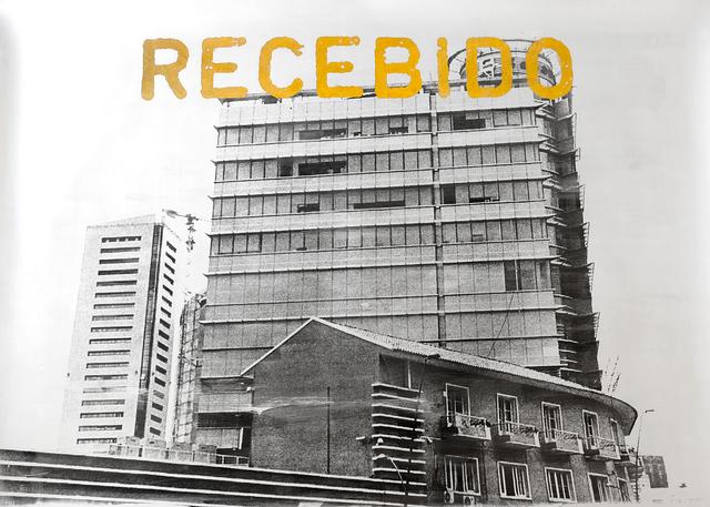 , 'Sem Valor - Recebido,' 2019, Tiwani Contemporary