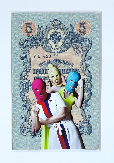 , 'Disaster LXV,' 2013, Mario Mauroner Contemporary Art Salzburg-Vienna