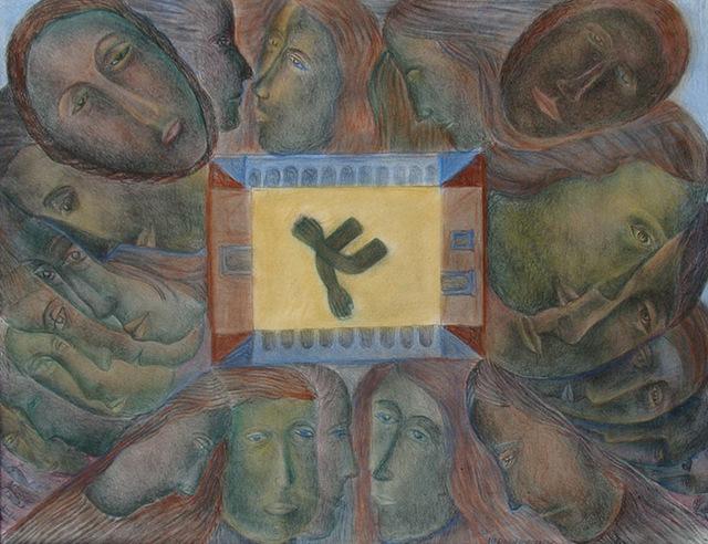 , 'Rumores,' , Galeria Enrique Guerrero