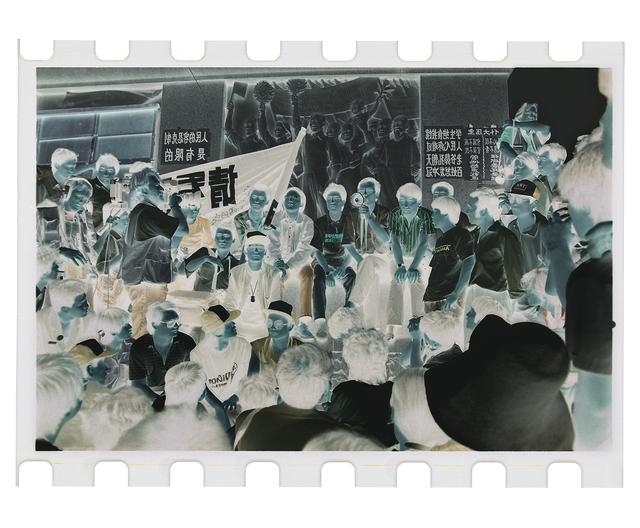 , 'Negatives 56,' 1989, Galerie Julian Sander