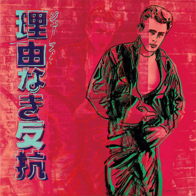 Andy Warhol, 'Rebel Without a Cause (James Dean), from Ads (F. & S. 355)', 1985, Print, Screenprint in colors, on Lenox Museum Board, the full sheet., Phillips