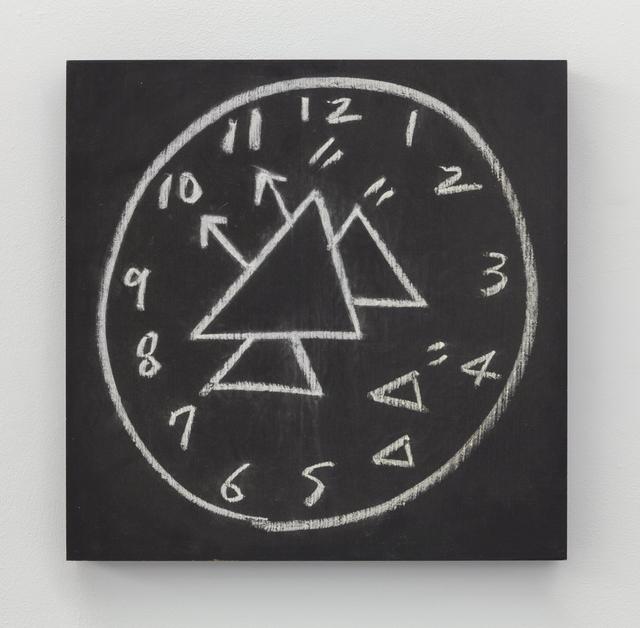 , 'De-time 4,' 1993, Tatjana Pieters