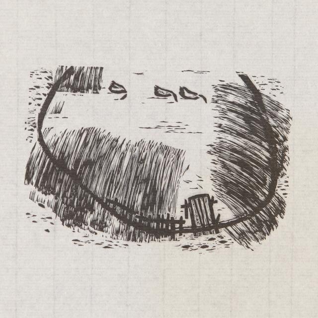 , 'Pond 野塘,' 1985, Ink Studio