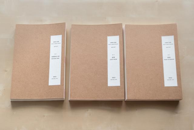 Minstrel Kuik, 'Kuala Lumpur Trilogy 2007/2017; Volume 1 (National Baby), Volume 2 (Guestroom), Volume 3 (Today in Memory)', 2007-2017, Richard Koh Fine Art