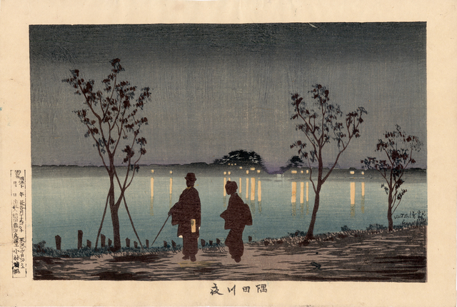 , 'The Sumida River At Night,' 1881, Egenolf Gallery Japanese Prints & Drawing