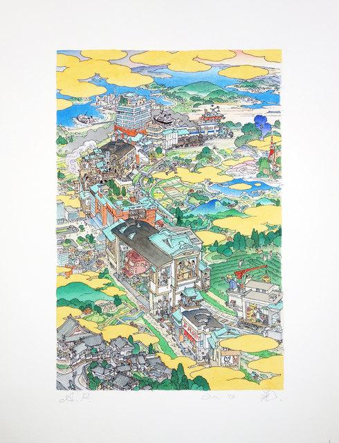 Yamaguchi Akira, 'Island of Kyushu enveloped by railways', 2018, Mizuma Art Gallery