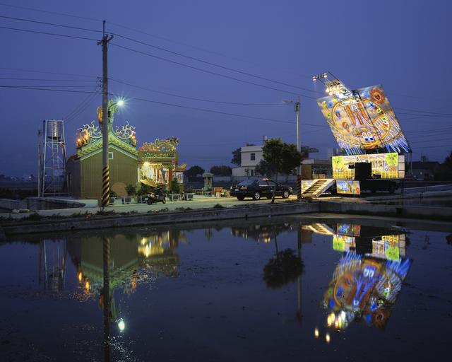 , 'STAGE 14. Miaoli County,Taiwan,' 2010, Aki Gallery