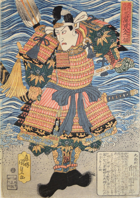 , 'Ichikawa Danjuro as Minamoto no Yoshitsune,' ca. 1827, Ronin Gallery