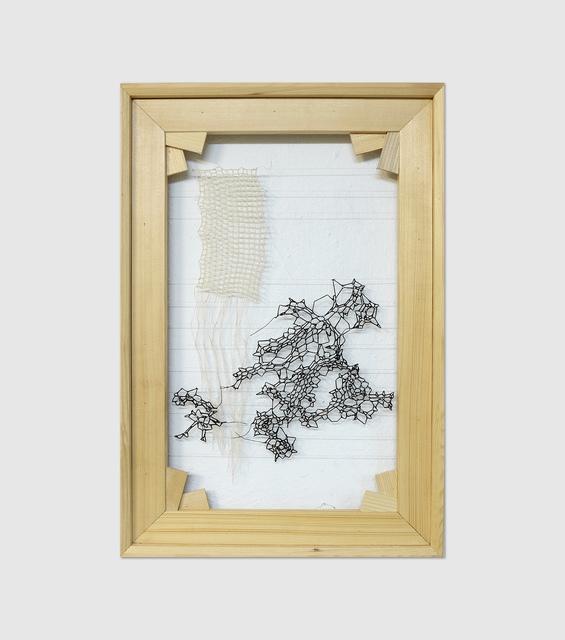 , 'Symbiotic,' 2018, Anna Laudel