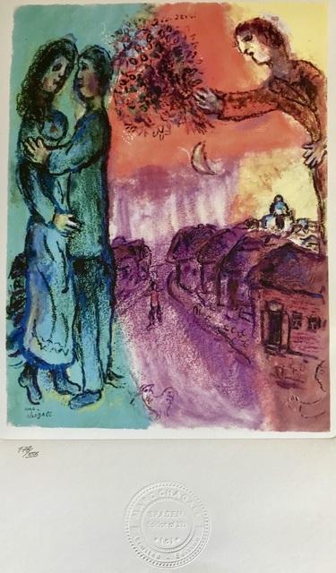 Marc Chagall, 'Mariage', 1985, ByNewArt