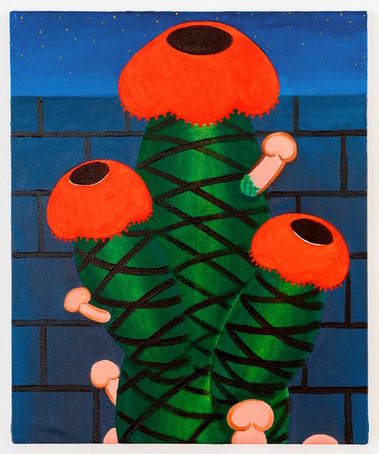 , 'Untitled (Cactus),' 2017, Projet Pangée